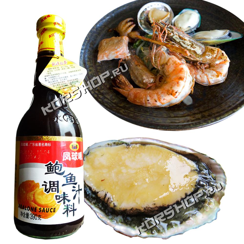 китайский соус морское ушко Абалонь фото