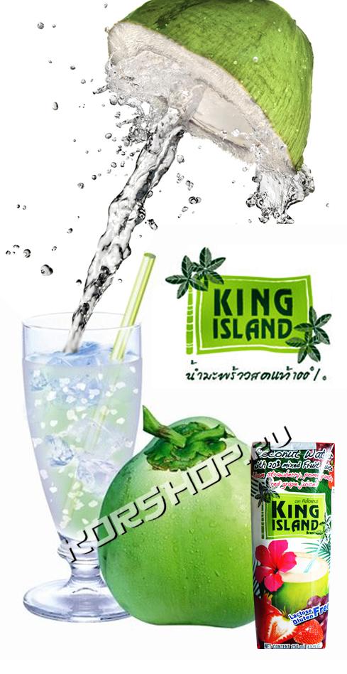 кокосовая вода с соком фото