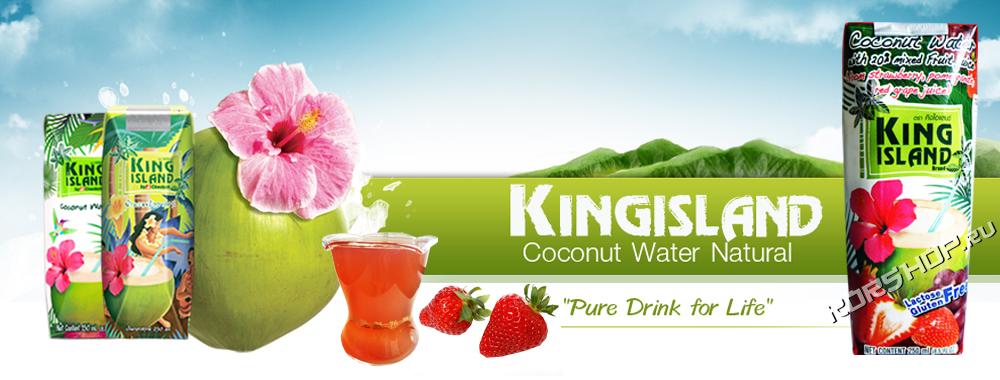 кокосовая вода с соком King Island фото