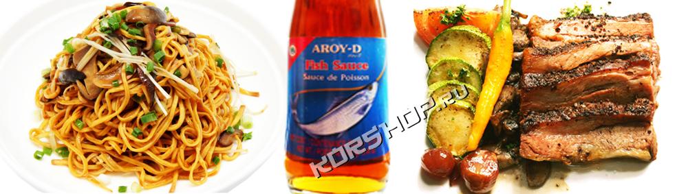 AROY-D соус рыбный фото
