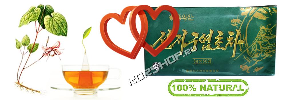 чай из экстракта корейской горянки фото
