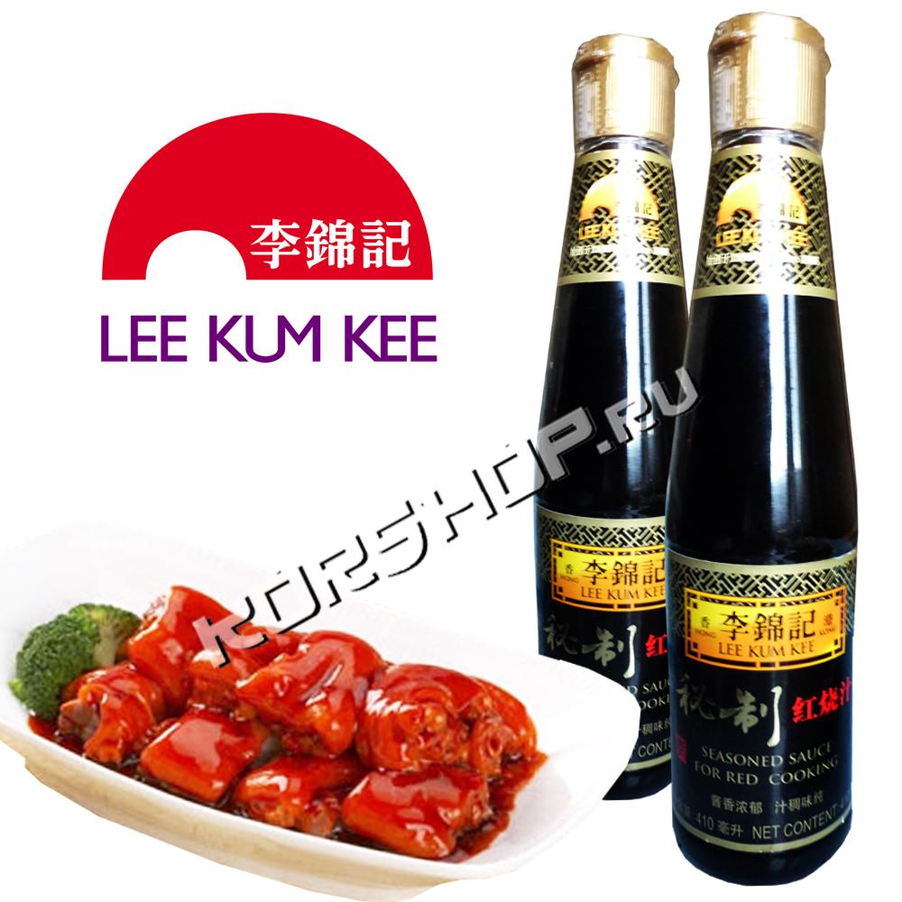 Lee Kum Kee соус для красноо тушения фото